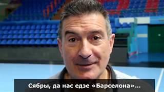 "БГК TV. Выпуск 17 (155). Да нас едзе ""Барселона""!"