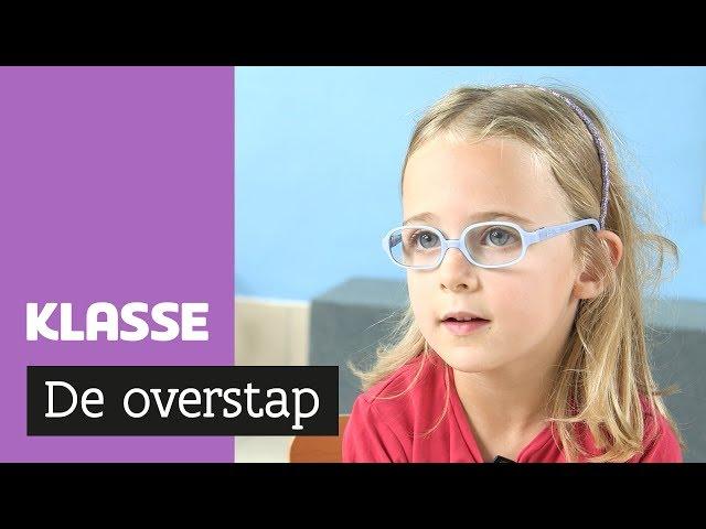 De Overstap: Naar het eerste leerjaar