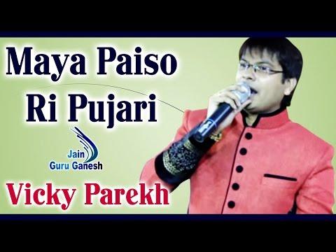 Vicky Parekh || माया पैसो रि पुजारी - Maya Paiso Ri Pujari || Live Jain Bhajan HD