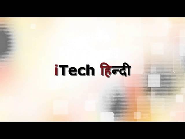 iTech Hindi