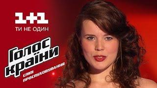 Юлия Сорокина