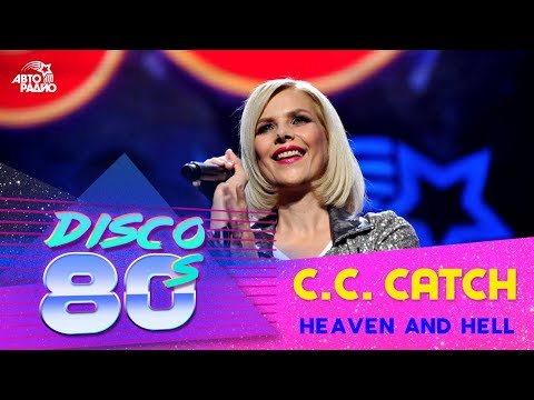 C.C.Catch - Heaven and Hell (Disco of the 80's Festival, Russia, 2015)