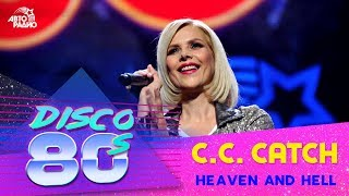 C.C.Catch - Heaven and Hell (Disco 80's Festival 2015, Russia)