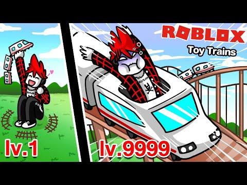 Roblox : 🚂 Toy Trains 🚞 จำลองการสร้างรถไฟ สายมรณะ ทริปครั้งเดียวไปไม่กลับ !!!