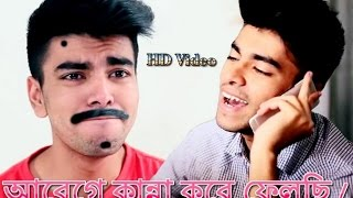 salman muqtadir এর best funny video