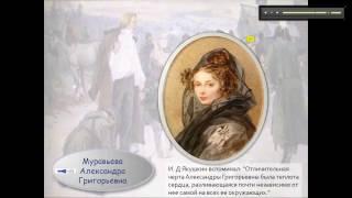 РОССИЯ в ПЕРВОЙ ПОЛОВИНЕ XIX ВЕКА. 1825 год, ДЕКАБРИСТЫ