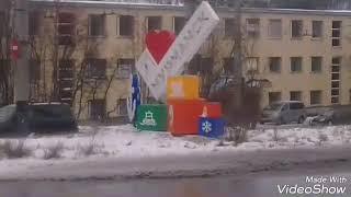 видео Работа ТПС Недвижимость