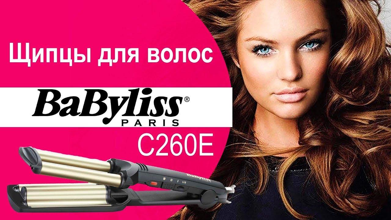 Объявления о продаже средств для укладки волос: фены с вращающейся щеткой babyliss, philips, rowenta, bosch, щипцы для завивки, средства для.