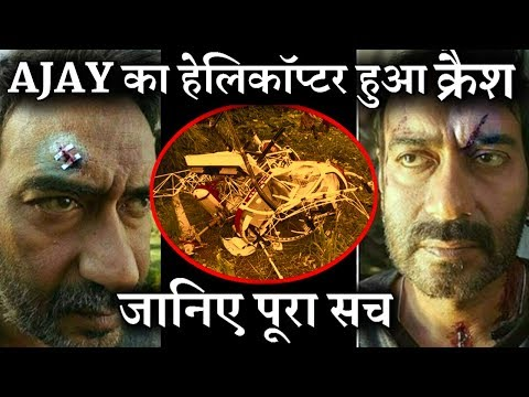 Truth Behind Ajay Devgn's Helicopter Crash Viral News