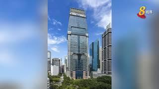 凯德集团旗下两信托合并 成亚太第三大房地产投资信托