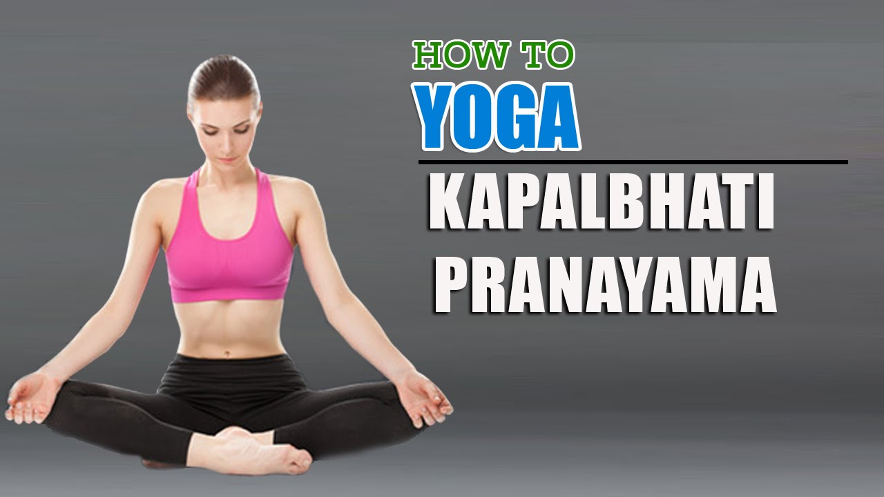 Image result for Breathing Exercise (Kapalabhati Pranayama)