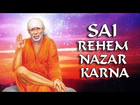 Sai Rehem Nazar Karna | Shri Sai Baba Aarti| Lata Mangeshkar | Devotional