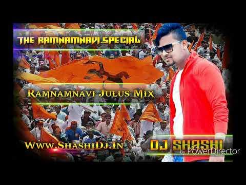 RamNavami Special Powerful Bass vs Jai Shree Ram Jaikara Mix By DJ SHASHI DHANBAD