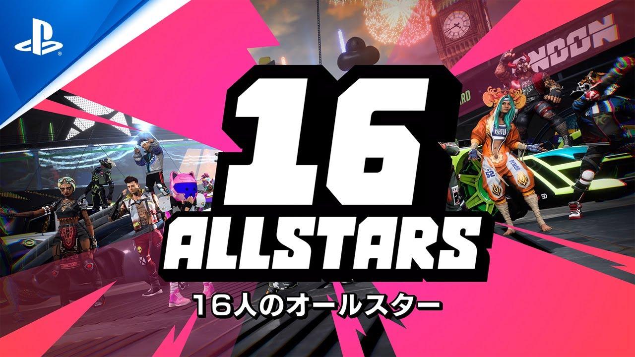 『Destruction AllStars』ローンチトレーラー