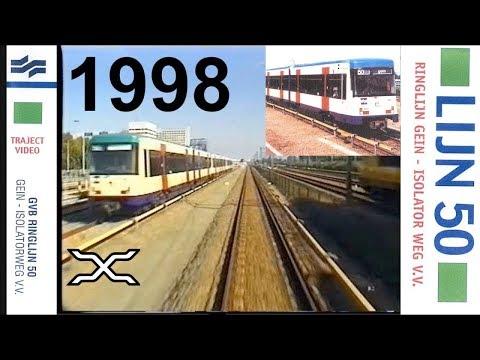 1998 Oude Cabinerit Metro 50 Gein - Isolatorweg - Ringlijn - GVB Amsterdam POV