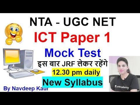 Mock Test 54 ICT Paper 1 For JUNE 2019