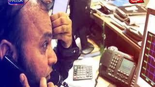 Abb Takk - Rupiya Paisa - Episode 214 - 17 August 2018