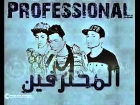 مهرجان توينز الاشقية اشقيه القصعى المحترفين YouTube 2015 mostafa