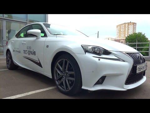 2015 Lexus IS 250 F SPORT Luxury. Обзор (интерьер, экстерьер, двигатель).