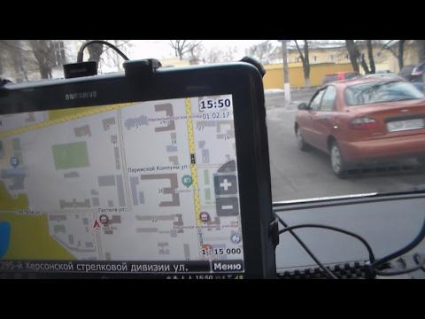 Такси с онлайн картой, минивэн Херсон. Стоимость проезда