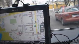 Такси с онлайн картой, минивэн Херсон. Стоимость проезда(, 2017-02-02T10:44:00.000Z)