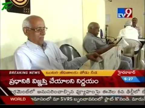 thodu needa founder smt.NM.Rajeswari inteviews in media