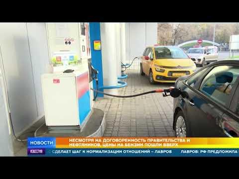 Цены на бензин резко пошли вверх