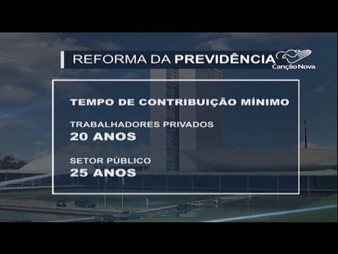 Governo envia texto para Reforma da Previdência