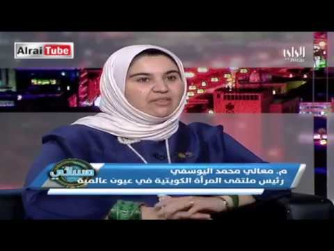 Live Interview with Eng  Mali Alyosifi For KWIE at Alrai TV