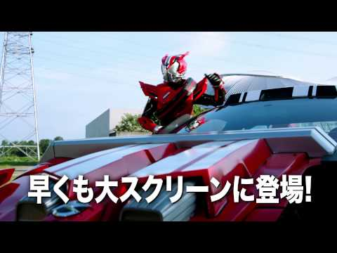 Kamen Rider Drive Vs Gaim Full Throttle clip