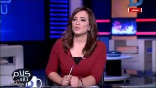 """بالفيديو..السيسي لـ""""رشا نبيل"""": """"لو واحد ما بيحبنيش أعمله أيه"""""""