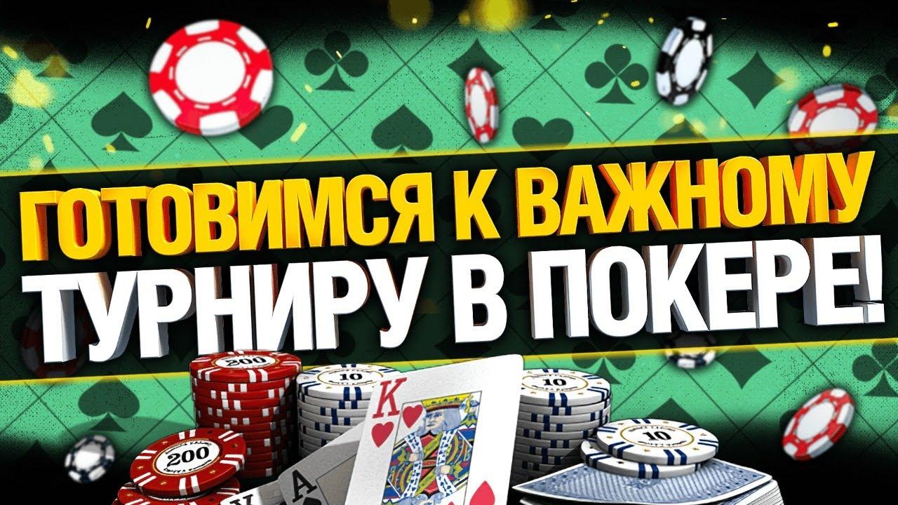 Смотреть покер онлайн прямой эфир онлайн игра в покер с компьютером бесплатно