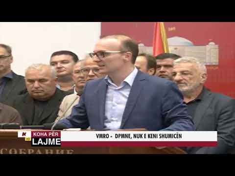 VMRO DPMNE, NUK E KENI SHUMICËN