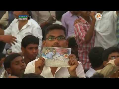 "YSRCP Leader Lavu Rathaiah speech at YS Jagan "" Yuvabheri "" in Guntur - 16th Feb 2017"