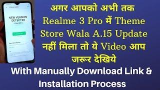 Realme 3 theme store download
