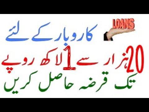 Payday loans in long island ny photo 1
