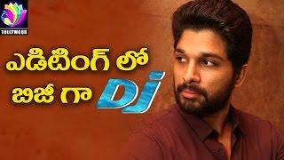 Duvvada Jagannadham Movie Latest Updates | Allu Arjun | Pooja Hedge | Tollywood TV Telugu
