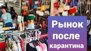 Рынок в начале июня в Анталии Летние цены Турция 2020