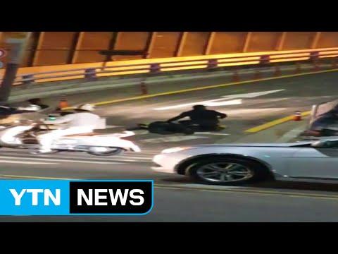 [속보] 서울 강북구 오패산 터널서 총격전...경찰 1명 부상 / YTN (Yes! Top News)