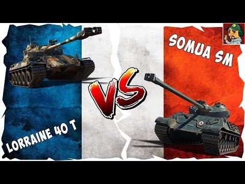 World of Tanks - Lorraine 40t или Somua SM ? | Какие они в нынешнем рандоме thumbnail