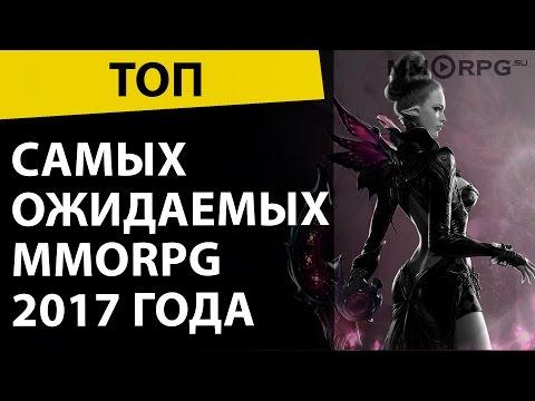 Популярные онлайн игры 2017 каталог самых популярных