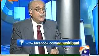 Apas Ki Baat 29th December 2013   Tune pk