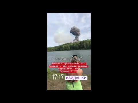Взрыв боеприпасов в Каменке под Ачинском