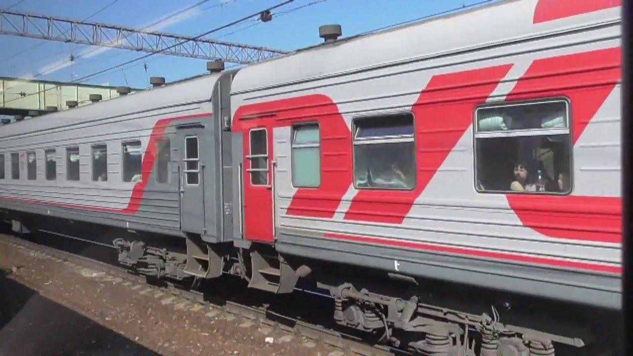Экспресс Рязань-1 - Москва прибывает на Казанский вокзал ...
