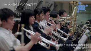 The 19th SPRING CONCERT