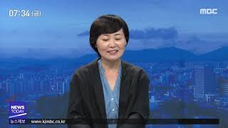 [뉴스투데이](이슈인-관광*레저) '가을 만끽' 영산강…