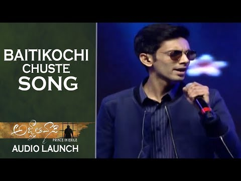 Music Director Anirudh Ravichander Performance For Baitikochi Chuste Song