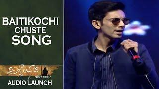 Music Director Anirudh Ravichander Performance For Baitikochi Chuste Song