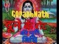 Nath panth main Roat kese aur kyon banaya jata hai #gorakhnath, #nathpanth, gogaji,