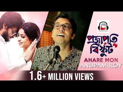 Ahare Mon | Bengali Song | Anupam Roy songs 2017 | Projapoti Biskut Song | Windows